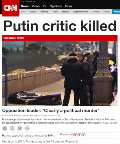 Screen capture from cnn.com