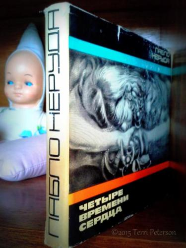 A little light reading (and a kind of creepy doll) before bed, anyone?